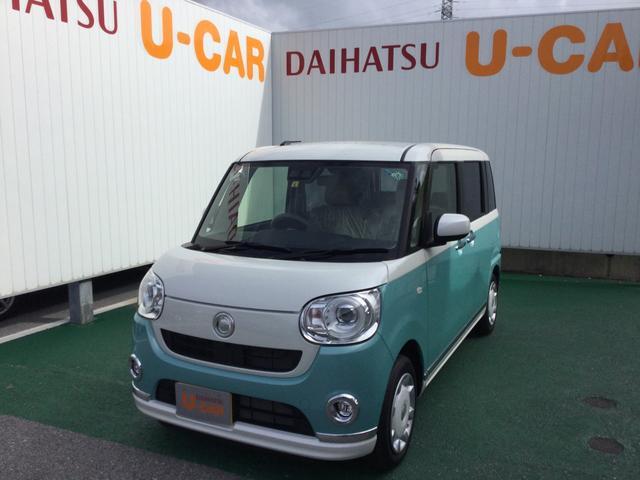 沖縄県の中古車ならムーヴキャンバス Gメイクアップリミテッド SAIII