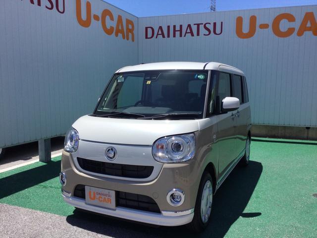 沖縄の中古車 ダイハツ ムーヴキャンバス 車両価格 155万円 リ済別 2020(令和2)年 8km パールホワイト X ナチュラルベージュ