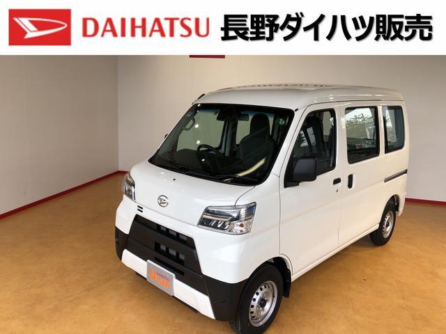 ダイハツ 長野ダイハツ販売認定中古車 スペシャルSAIII