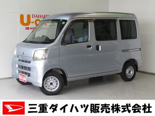 ダイハツ DX 4A/T 2WD