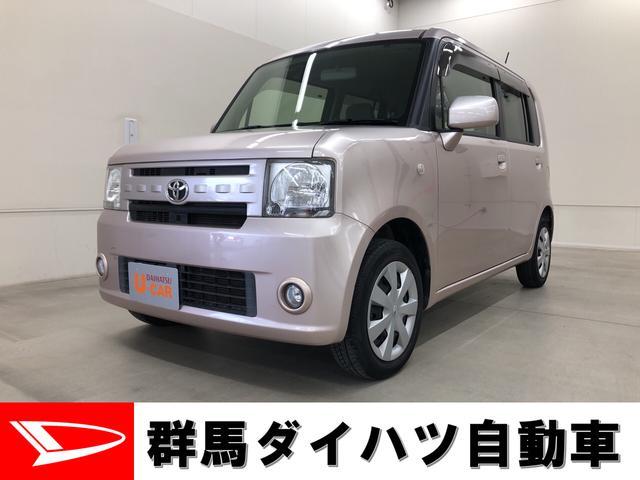 トヨタ ピクシススペース X 2WD キーフリー オートエアコン 電動ドアミラー