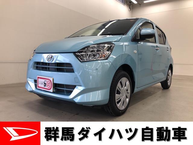 ダイハツ X リミテッドSAIII スマートアシスト3・キーフリー・エコアイドル・エアコン・バックカメラ
