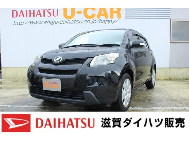 トヨタ 150X スペシャルエディション オートエアコン ETC CDデッキ