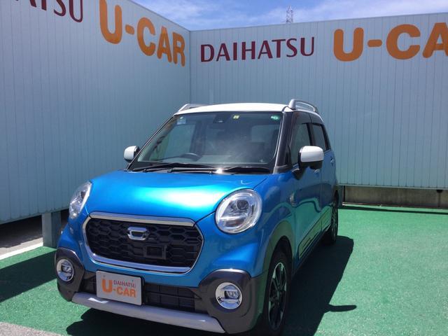 沖縄県浦添市の中古車ならキャスト アクティバG SAII