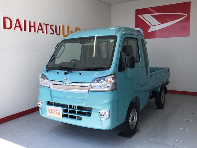 ダイハツ ハイゼットトラック ジャンボSAIIIt 2WD AT CD 保証付き 2WD、4速オートマチック