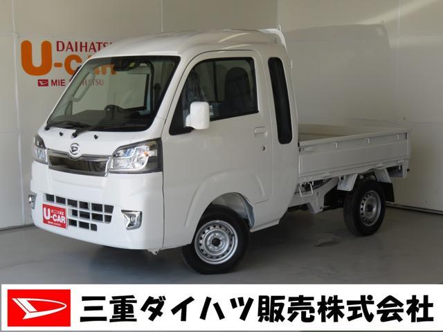 ダイハツ ジャンボSAIIIt 元試乗車 4WD AT LEDヘッドライト LEDフォグ