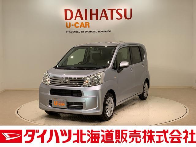 ダイハツ L 4WD CDチューナー キーレス