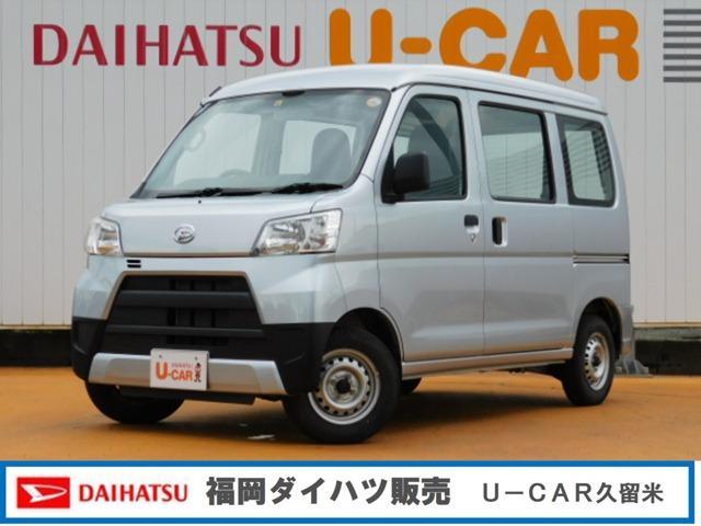 ダイハツ スペシャル 弊社デモカーUP車 走行距離10,687km