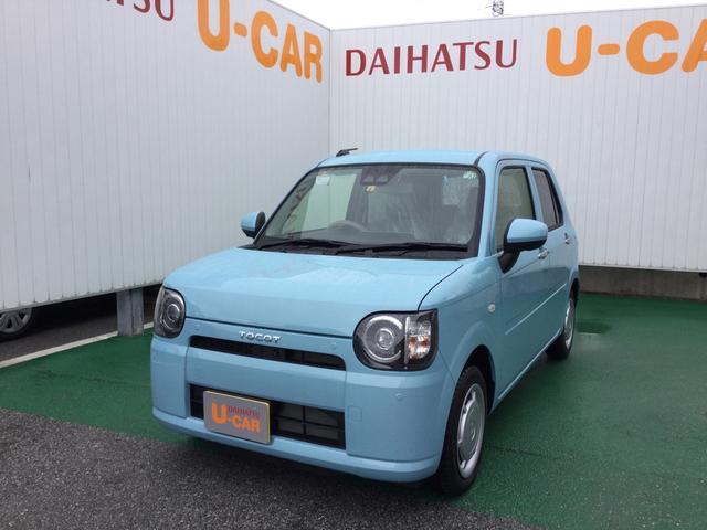 沖縄県の中古車ならミラトコット G リミテッド SAIII 急な坂道もスイスイ「 4WD!」
