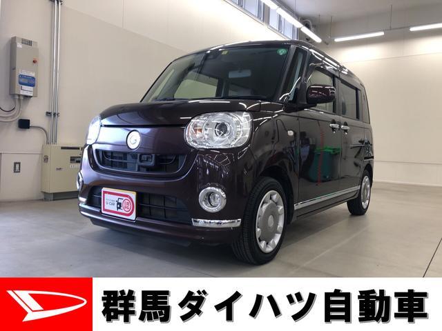 ダイハツ Gメイクアップ SAII 2WD プッシュスタート オートエアコン 両側電動スライドドア 電動ドアミラー