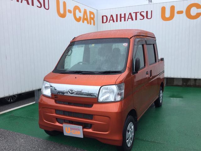 沖縄県の中古車ならハイゼットカーゴ デッキバンGリミテッド