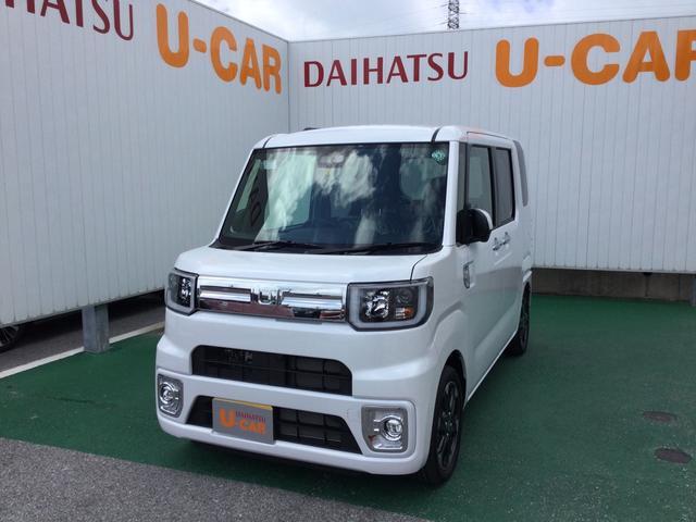 沖縄県うるま市の中古車ならウェイク GターボリミテッドSAIII