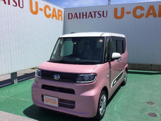 沖縄の中古車 ダイハツ タント 車両価格 149万円 リ済別 2021(令和3)年 0.1万km ホワイト X ブルーミングピンク