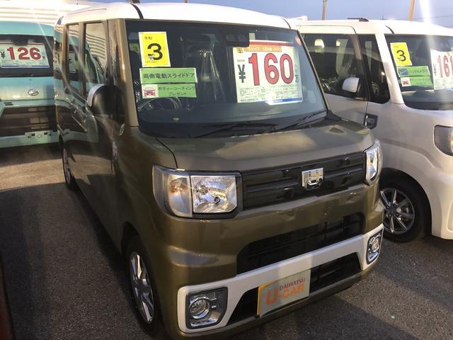 沖縄県豊見城市の中古車ならウェイク L SAIII