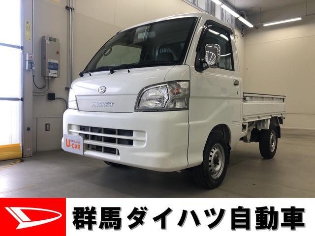 ダイハツ ハイゼットトラック スペシャル 4WD 4WD・エアコン・パワステ