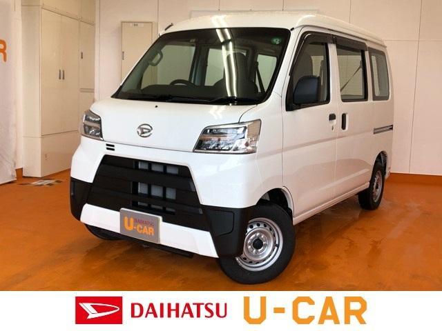 ダイハツ スペシャルSAIII 2WD・AT車・スマートアシストIII・AM/FMラジオ・エコアイドル・オートハイビーム