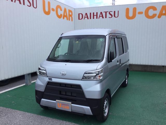 沖縄県うるま市の中古車ならハイゼットカーゴ デラックスSAIII