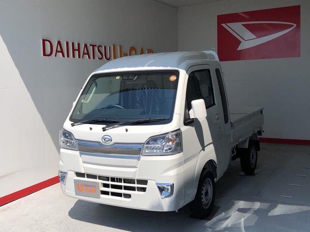 ダイハツ ジャンボSAIIIt 4WD  AT  保証付き