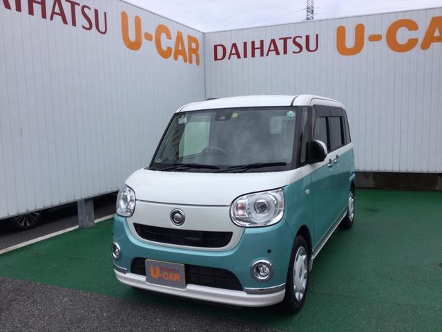 沖縄県の中古車ならムーヴキャンバス Gメイクアップ SAII LEDヘッドランプ 両側パワースライドドア キーフリーシステム