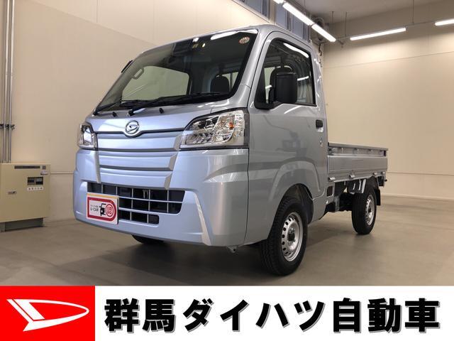 ダイハツ スタンダード 農用スペシャルSAIIIt 4WD マニュアル車 エアコンパワステ付き