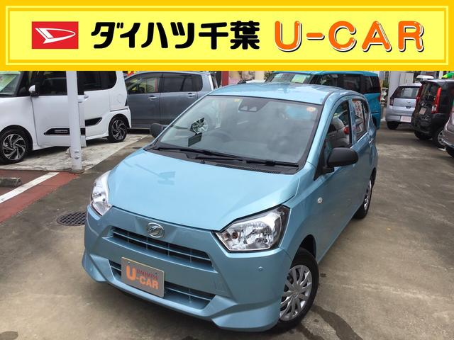 ダイハツ L SAIII 当店社用車使用/キーレス/マニュアルエアコン/ハロゲンヘッドライト/コーナーセンサー