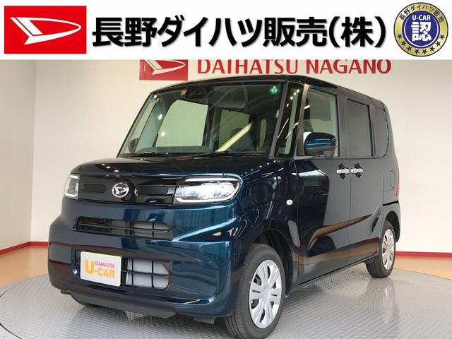 ダイハツ タント 長野ダイハツ販売認定中古車 Xセレクション