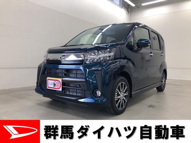 ダイハツ カスタム XリミテッドII SAIII 2WD プッシュスタート オートエアコン 電動ドアミラー