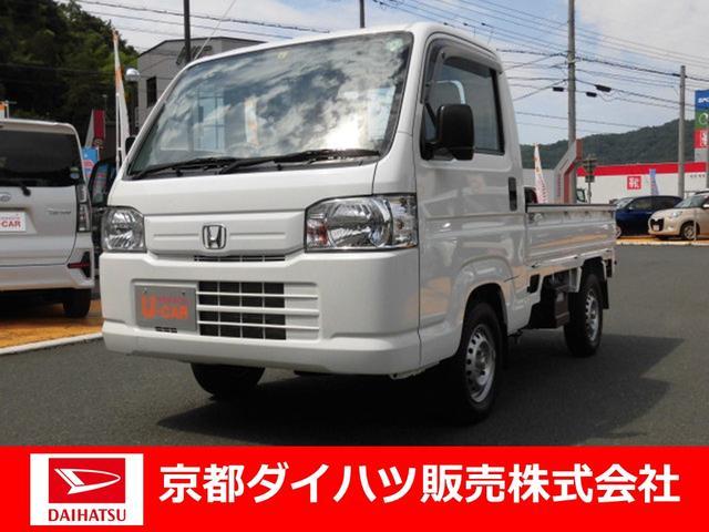 ホンダ アクティトラック SDX 4WD 5段MT マニュアルエアコン