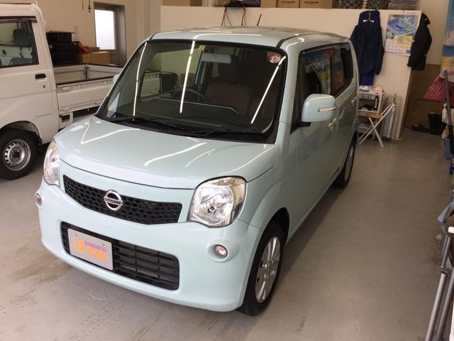 日産 モコ X 2WD