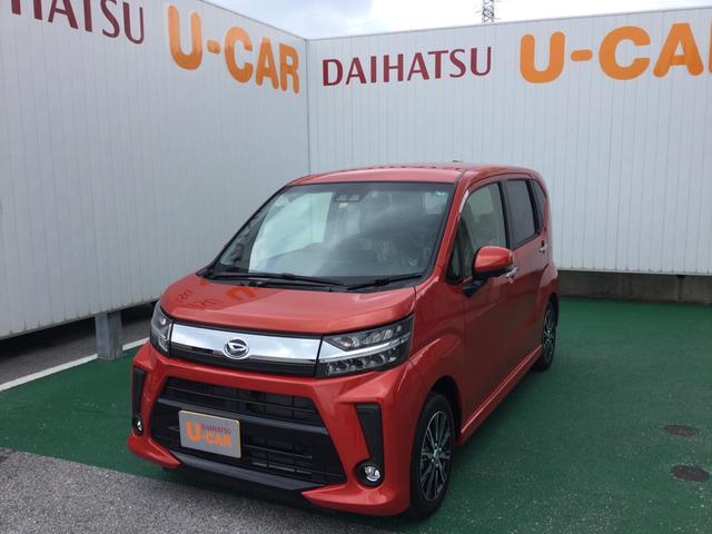 沖縄の中古車 ダイハツ ムーヴ 車両価格 128万円 リ済別 2020(令和2)年 6km コンパーノレッド