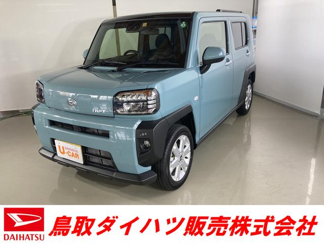 ダイハツ G 4WD オートライト シートヒーター キーフリー
