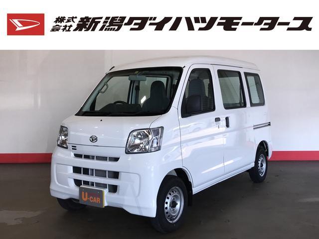ダイハツ スペシャル. マニュアル5速 4WD