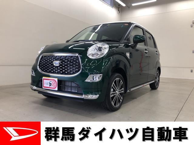 ダイハツ スタイルG VS SAIII 4WD プッシュスタート・オートエアコン・電動ドアミラー