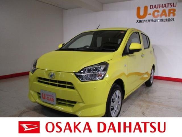 ダイハツ X SAIII 2WD/エコアイドル/スマートアシスト機能/CVT/ABS