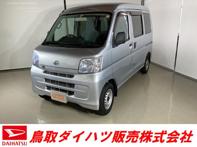 ダイハツ DX 4WD MT車 キーレス
