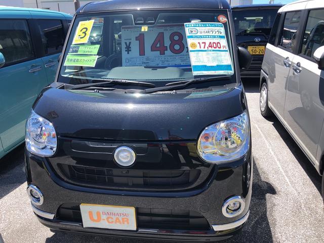 沖縄県豊見城市の中古車ならムーヴキャンバス Xブラックアクセントリミテッド SAIII