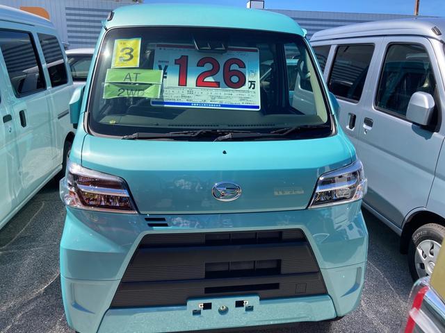 沖縄の中古車 ダイハツ ハイゼットカーゴ 車両価格 126万円 リ済別 2021(令和3)年 4km ファインミントM
