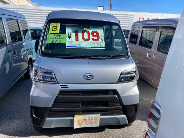 沖縄の中古車 ダイハツ ハイゼットカーゴ 車両価格 109万円 リ済別 2021(令和3)年 3km ブライトシルバーM