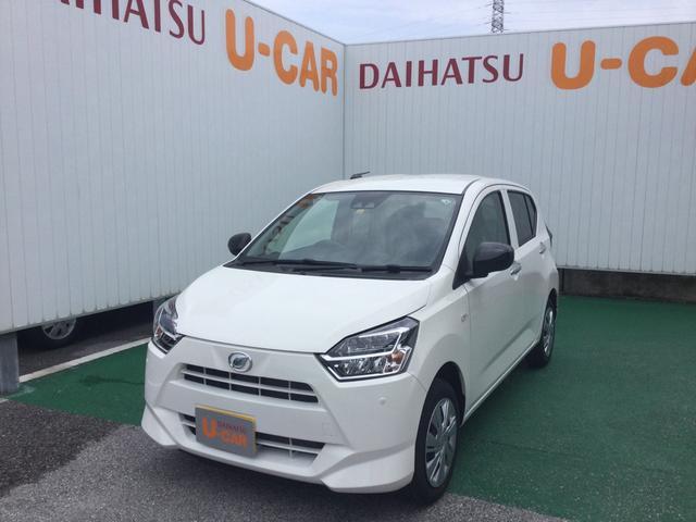 沖縄の中古車 ダイハツ ミライース 車両価格 97万円 リ済別 2020(令和2)年 7km ホワイト