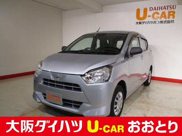 ダイハツ ミライース L SAIII 2WD CDステレオ キーレス