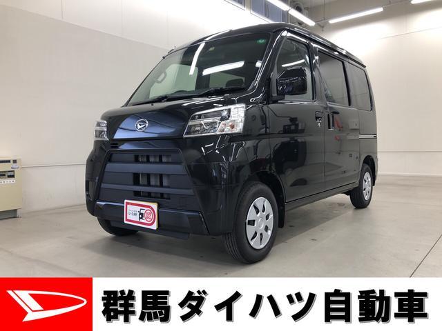 ダイハツ クルーズSAIII 4WD キーレス マニュアルエアコン 電動ドアミラー