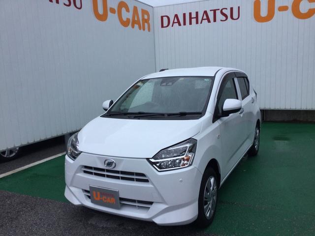 沖縄の中古車 ダイハツ ミライース 車両価格 97万円 リ済別 2020(令和2)年 0.3万km シャイニングホワイトパール