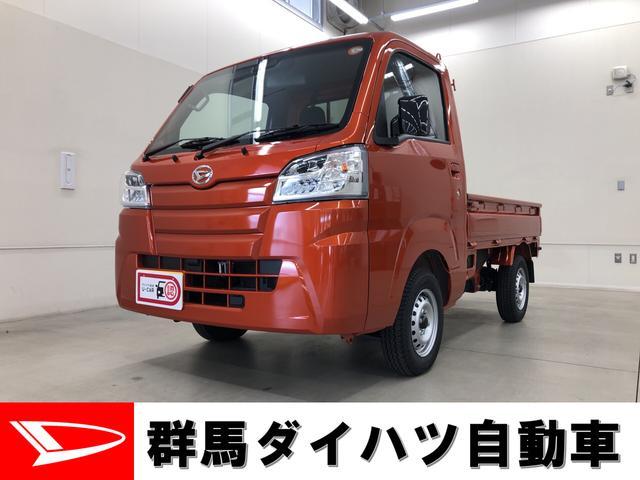 ダイハツ スタンダード 農用スペシャルSAIIIt 4WD マニュアル車 エアコンパワステ付
