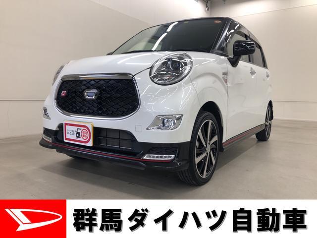 ダイハツ スポーツSAIII 2WD ターボ車 プッシュスタート オートエアコン 電動ドアミラー