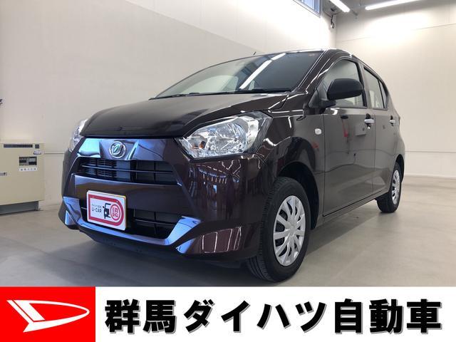 ダイハツ ミライース L SAIII 2WD キーレス・エアコン・エコアイドル
