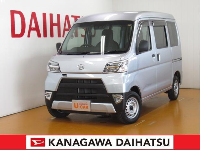ダイハツ スペシャルSAIIIハイルーフ -サポカー対象車- スマアシ ラジオ エアコン
