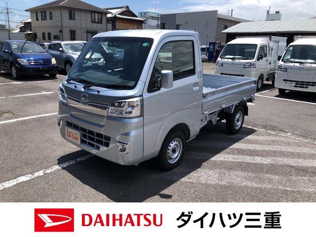 ダイハツ ハイゼットトラック エクストラSAIIIt 4WD-4AT CD付き
