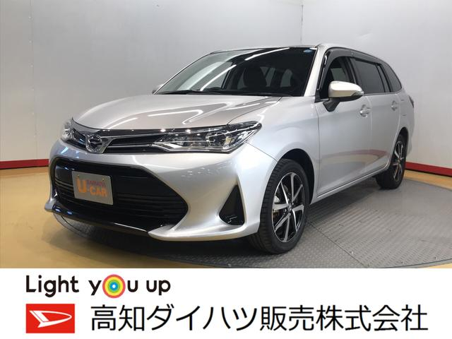 トヨタ カローラフィールダー 1.5G ナビ ETC