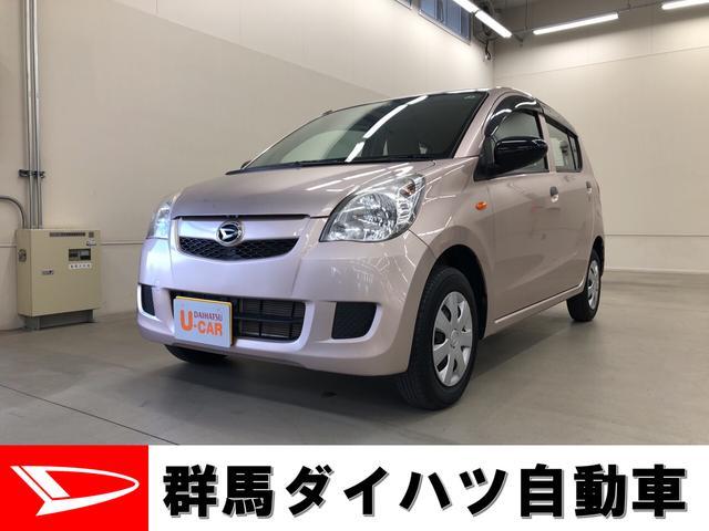 ダイハツ Xスペシャル 4WD マニュアル車 キーレス マニュアルエアコン