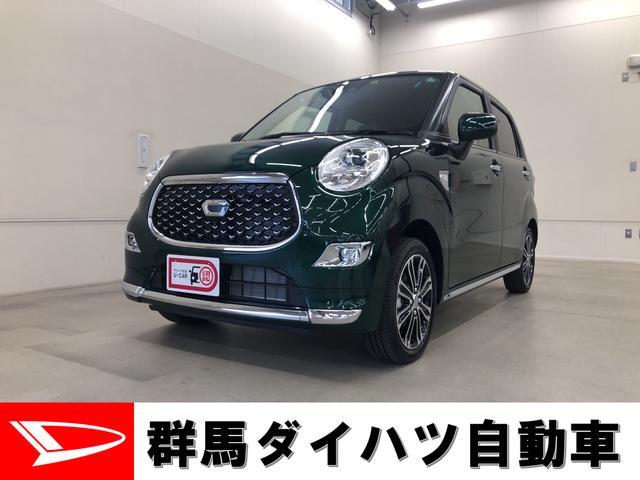 ダイハツ スタイルG VS SAIII 4WD プッシュスタート オートエアコン 電動ドアミラー